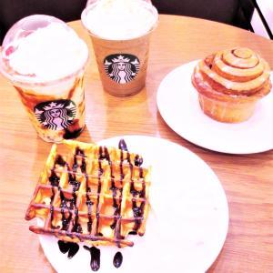 STARBUCKS  COFFEE ♡ ロイヤルミルクティーフラペチーノ♡♡♡