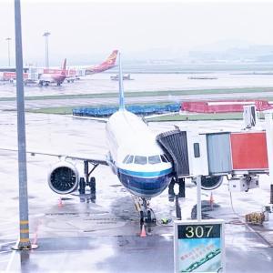 Work in China③ ♡ 早朝の空港免税店♡♡♡