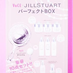 VoCE × JILLSTUART パーフェクトBOX♡♡♡