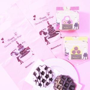 マネケン ♡ Happy Chocolate Waffle ♡ ひとつひとつに思いをこめて♡♡♡