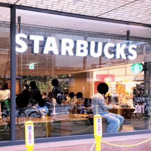 STARBUCKS COFFEE ♡ 芦屋初出店 New Open 芦屋モンテメール店♡♡♡