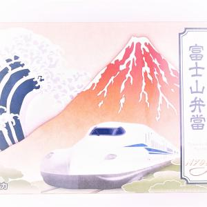 東海道新幹線 富士山弁当 ♡ 大分でお仕事①♡♡♡