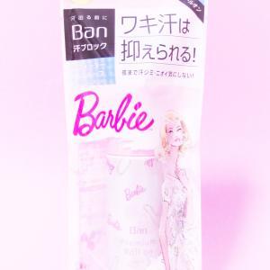 Ban 汗ブロックロールオン ♡ プレミアムゴールドラベル ♡ Barbieデザイン♡♡♡