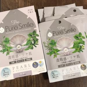 【ピュアスマイル】プレミアムセラムマスクボックス 真珠