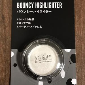 【UR GLAM(ユーアーグラム)】バウンシーハイライター