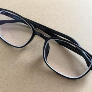 眼鏡の福袋☆ネタバレ