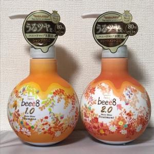 【beee8(ビーイーエイト)】 モイストシャイン シャンプー1.0&トリートメント2.0