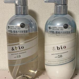 【&bio(アンドビオ)】ピュアモイスト シャンプー 1.0/ヘアトリートメント 2.0