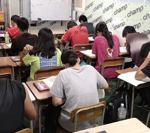 本日のプレ入試の様子です。