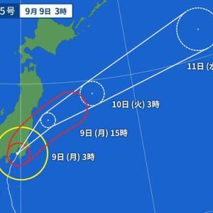 台風15号、関東地方直撃か。