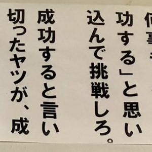 首里の弘文館さんに行って来ました。