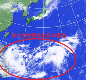 三連休に台風16号発生か。