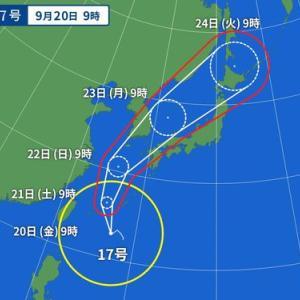 本日は予定通り授業を行います。♯台風17号