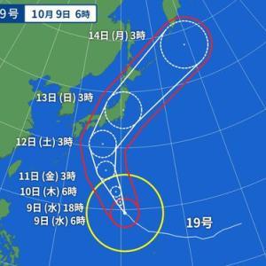 台風19号の被害が最小限に押さえられますように。