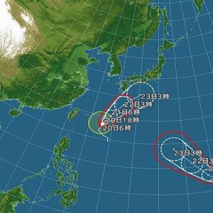 本日予定どおり授業を行います。♯台風20号関連