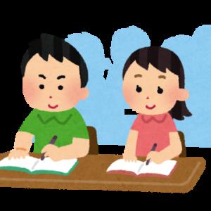 本日(2/24振)は通常通り授業を行います•••県立高校入試まであと9日!!