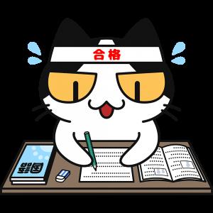 6/17木☆中高一貫対策講座【小6】