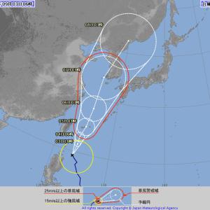台風13号関連。