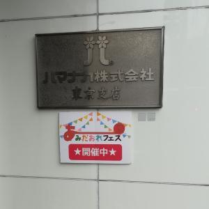 あみだおれフェス vol.12