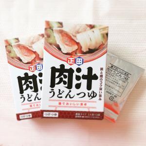 正田醤油 麺でおいしい食卓肉汁うどんつゆ