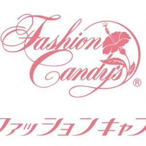 ファッションキャンディ様