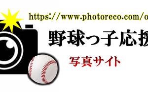 写真サイト
