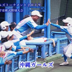 ベスト4進出☆