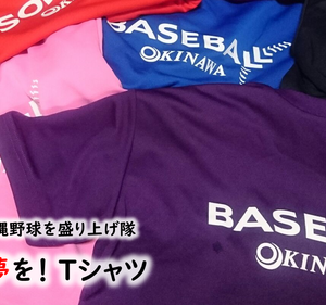 Tシャツ販売★