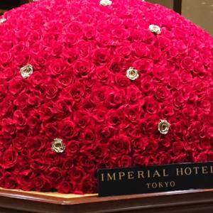 帝国ホテルにて