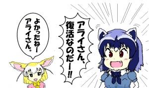 日経平均猛反発で、1,051円爆上げ!