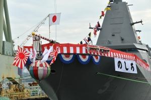 護衛艦「のしろ」(FFM-3)命名式・進水式の画像が公開されました。
