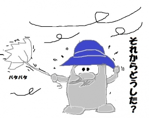 台風8号接近中!被災地が心配だ。