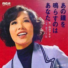 昭和47年の第14回日本レコード大賞