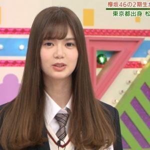 櫻坂46松平璃子ちゃん、やっぱり