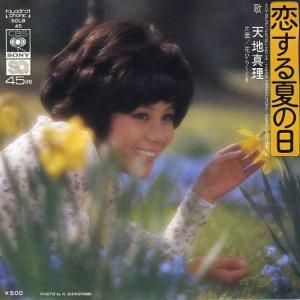 歌い継がれてほしい昭和の女性が歌う夏の名曲ベスト19