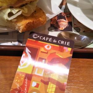 キャッシュレスの落とし穴!カフェ・ド・クリエカードにご注意!!