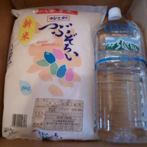 田中精密工業からお米とサツドラから野菜♡
