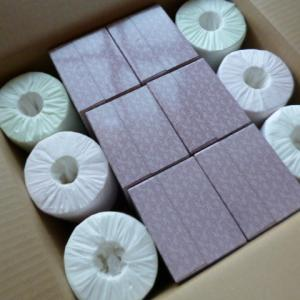 小津産業 3色トイレットペーパー