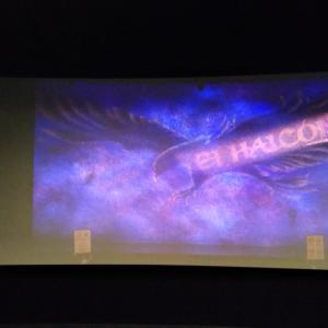 千秋楽おめでとう♪エルアルコン鷹の中継を観てきました