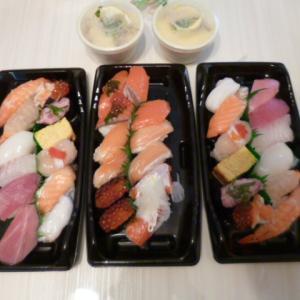 かっぱ寿司テイクアウト20%オフと最近の買い