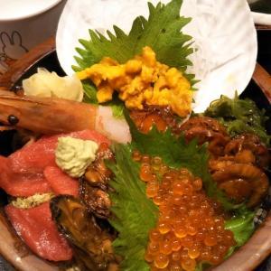 藍屋「三陸みちのく丼」と昭和産業の優待が良かった!