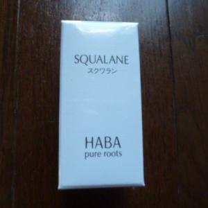 日本調剤の優待でHABA 高品位「スクワラン」をゲット♪と、週末のプチ作り置き