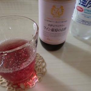 ワイン葡萄のお酢ドリンク