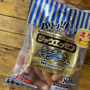 コストコ購入品 6月28日 ❸ シャウエッセン キムチ 枝豆