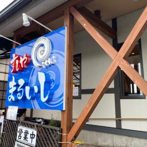 すしや まるいし 佐渡島 人気のお寿司店