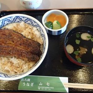 夏の日本と言えば、鰻。夏の大阪と言えば、鱧。