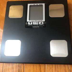 やっと、体重計れる