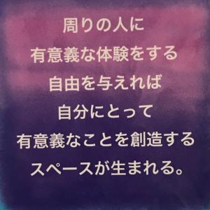 幸せになる方法は、人の自由を奪わない事よ〜!!