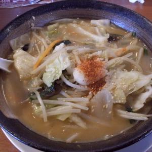 幸楽苑  味噌野菜 たんめん♪(●^o^●)