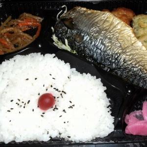 あなたは食べれないわ・・・。私が食べるもの♪ (●^o^●)